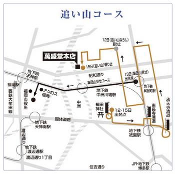祇園饅頭.jpg
