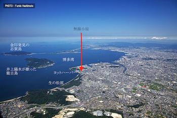 福岡西部.jpg