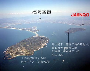 JA6NQO_QTH.jpg