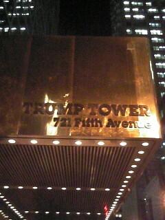 2006-03-28_トランプタワー.jpg